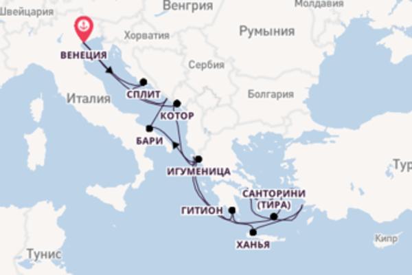 Сказочное путешествие на 15 дней с Regent Seven Seas Cruises