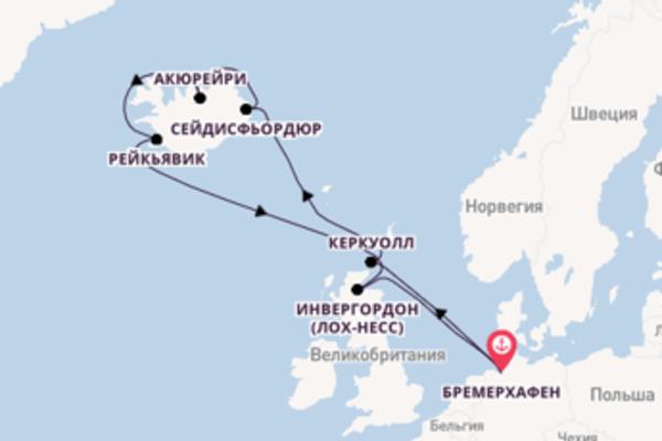 Блистательный круиз с TUI Cruises