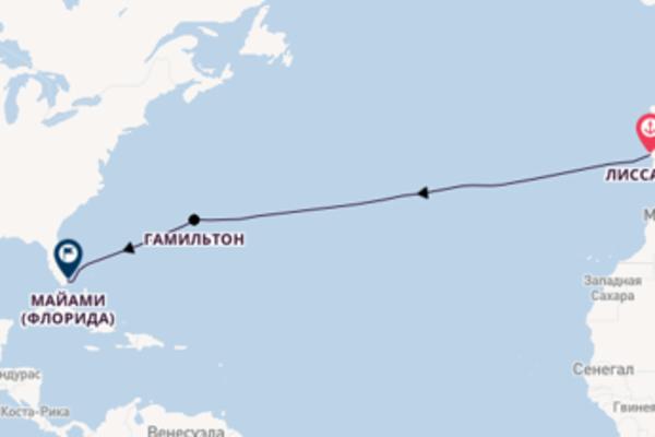 Лиссабон, Гамильтон, Майами на Azamara Quest