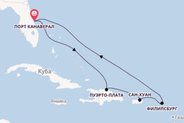 Роскошный круиз на 8 дней с Royal Caribbean