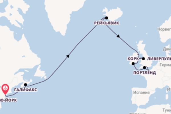 Нью-Йорк - Саутгемптон (Лондон) с Norwegian Cruise Line