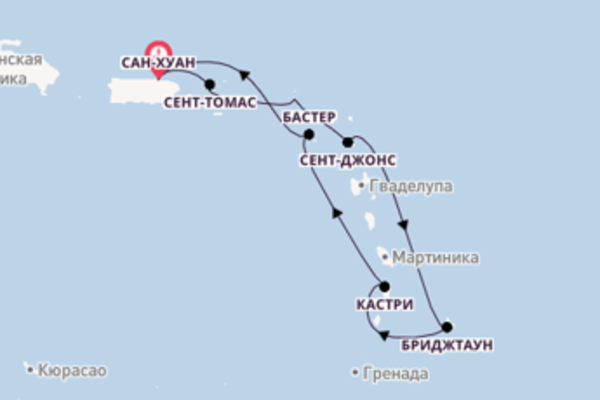 Великолепный вояж на 8 дней с Norwegian Cruise Line