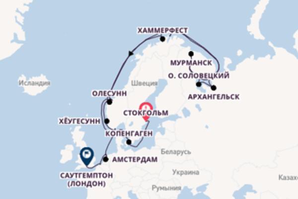 Колоритный круиз на 21 день с Oceania Cruises