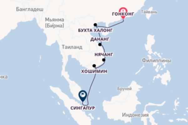 Гонконг, Бухта Халонг, Сингапур на AIDAcara
