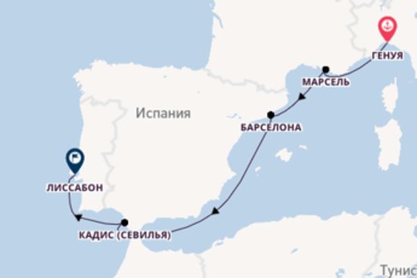 Генуя, Марсель, Лиссабон на MSC Seaside