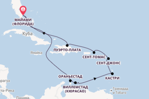 Обворожительное путешествие на 12 дней с Norwegian Cruise Line