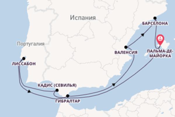 Шикарный вояж на 10 дней с TUI Cruises