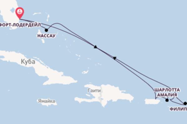 Красочный круиз на 9 дней с Celebrity Cruises