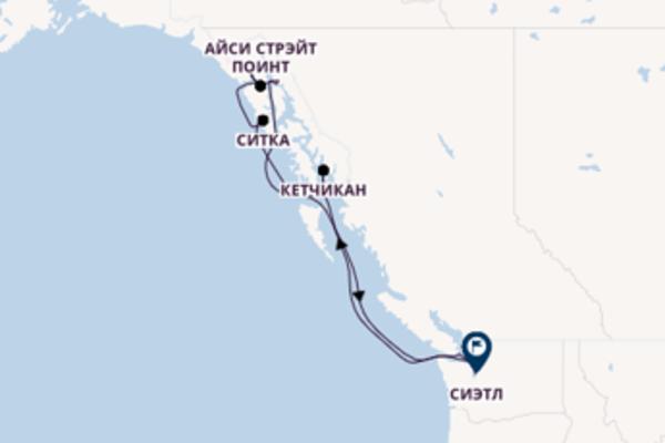 Прекрасный вояж на 8 дней с Holland America Line