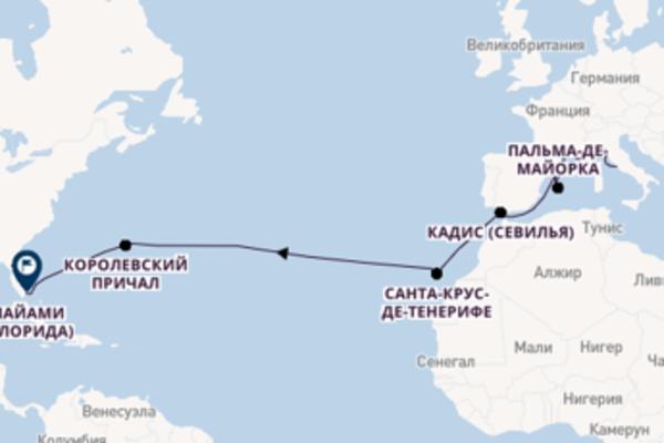 Пленительный круиз с Regent Seven Seas Cruises