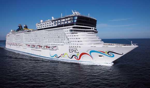 Norwegian Cruise Line Save Up To CruiseAway - Cruise to norway