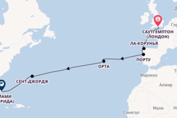 Саутгемптон (Лондон) - Майами (Флорида) с Oceania Cruises