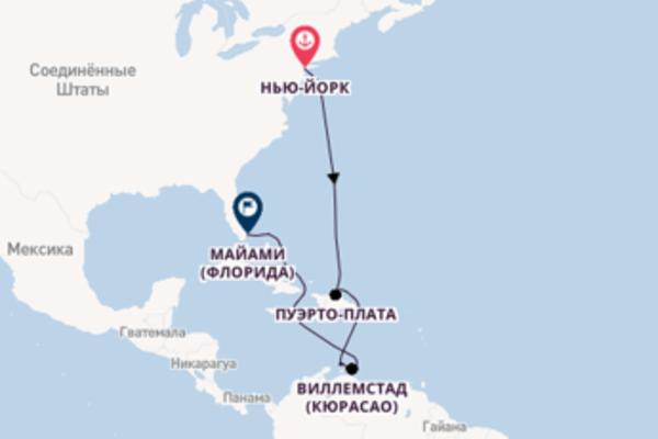 Бесподобное путешествие с Norwegian Cruise Line