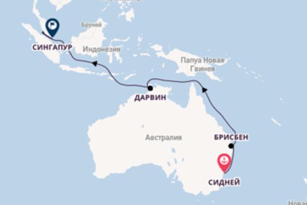 Сидней, Дарвин, Сингапур на Ovation of the Seas