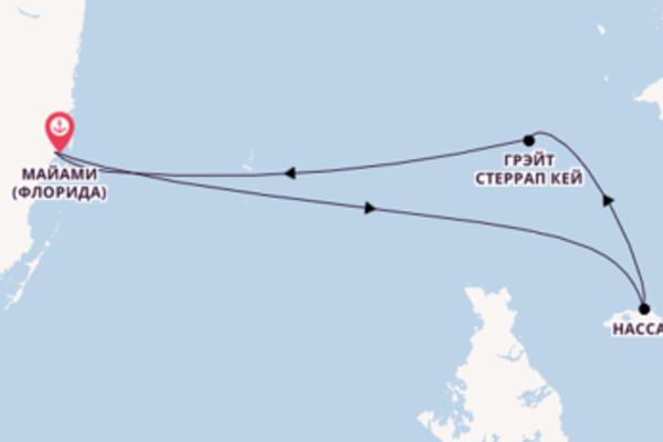 Фантастический вояж с Norwegian Cruise Line
