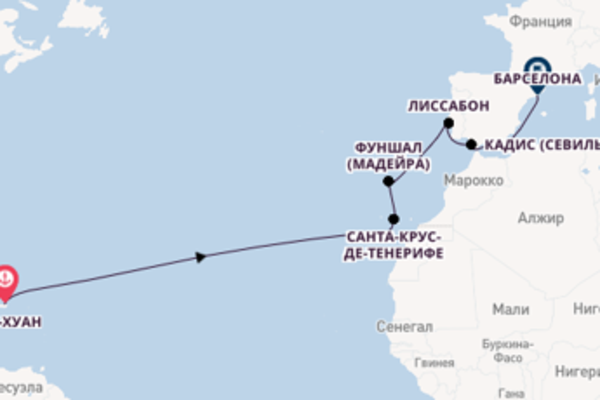 Лучезарный круиз на 15 дней с Norwegian Cruise Line