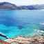 Bellissimo Mediterraneo da Civitavecchia