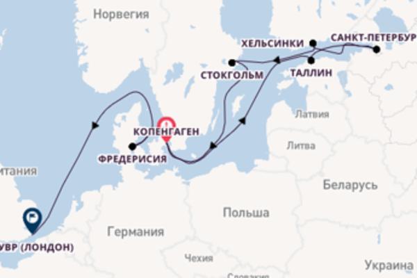 Таинственная Северная Европа