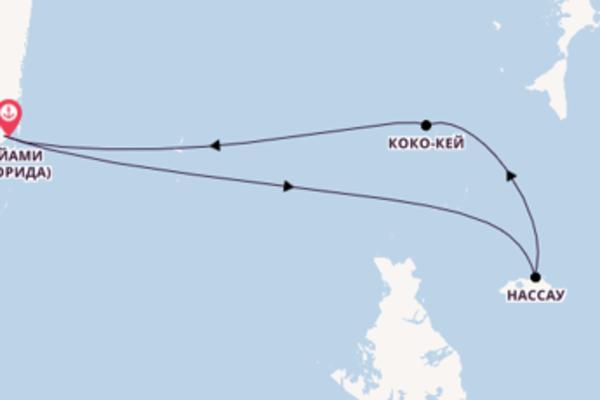Превосходный вояж на 5 дней на Navigator of the Seas
