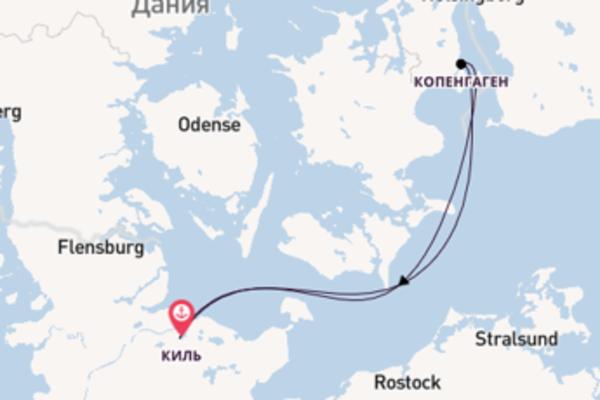 Живописный вояж на 3 дня с TUI Cruises