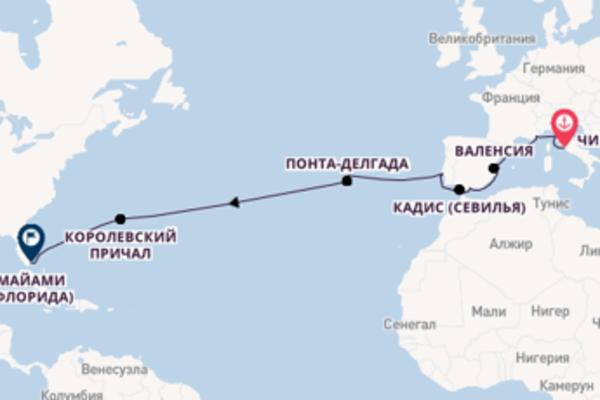 Сказочный круиз на 18 дней с Norwegian Cruise Line