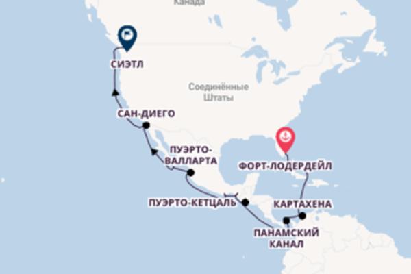 Потрясающий вояж на 21 день с Holland America Line