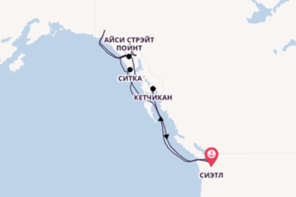 Яркий вояж на 10 дней с Norwegian Cruise Line