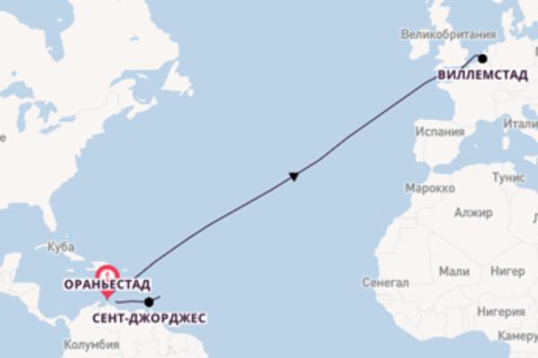 Ораньестад, Аруба - Бриджтаун, Барбадос с The Ritz-Carlton Yacht Collection