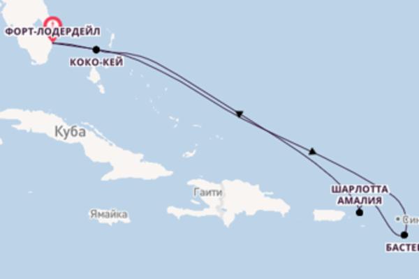 Неповторимый круиз с Royal Caribbean