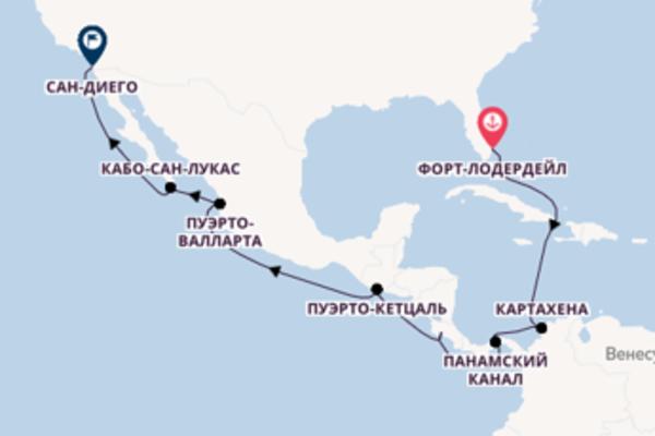 Яркое путешествие на 16 дней с Celebrity Cruises