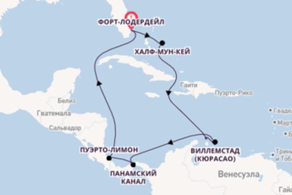 Сказочный вояж на 11 дней с Holland America Line