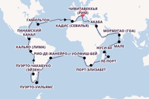 Увлекательное путешествие на 115 дней