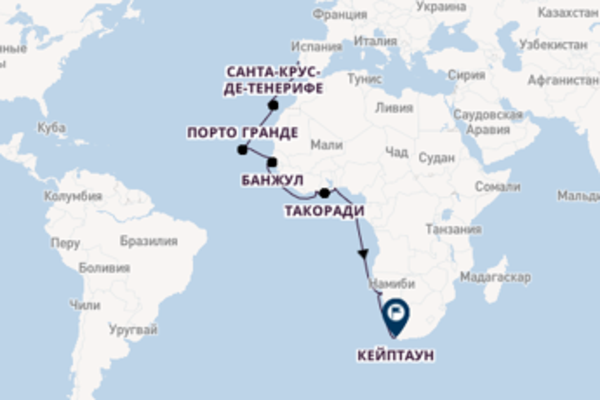 Лиссабон, Сан-Томе, Кейптаун с Seven Seas Voyager