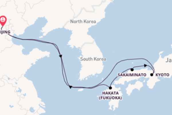 8 day cruise on board the Voyager of the Seas  from Beijing
