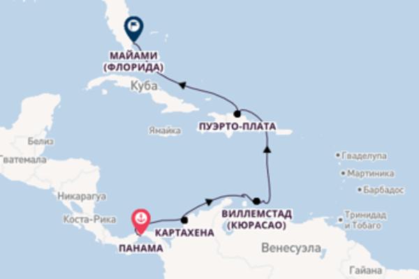 Панама, Панамский канал, Майами (Флорида) с Norwegian Sky