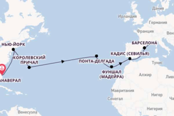 Порт Канаверал, Фуншал (Мадейра), Генуя с MSC Meraviglia