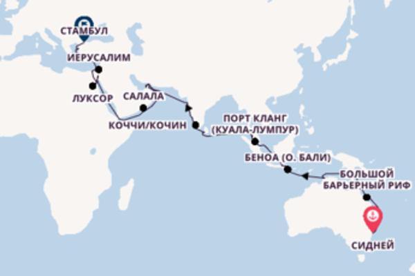 Изумительное путешествие на Seven Seas Mariner