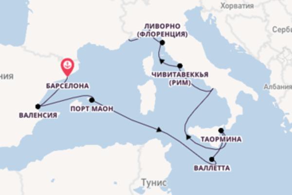 Неповторимый вояж с Oceania Cruises