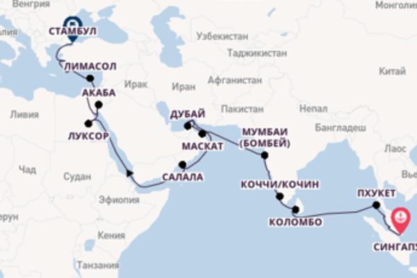Превосходный вояж на Seven Seas Explorer