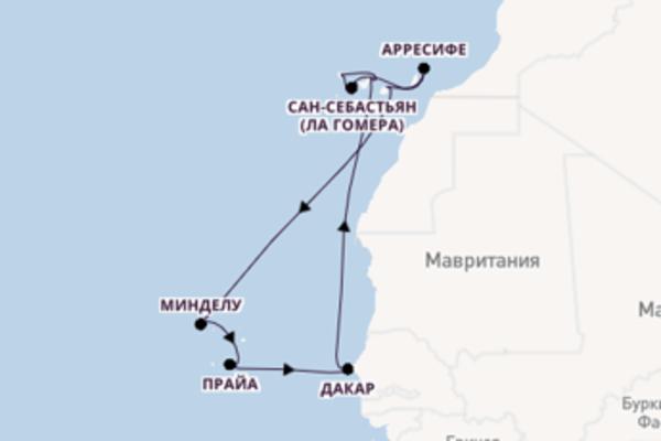Шикарный круиз на 15 дней с TUI Cruises