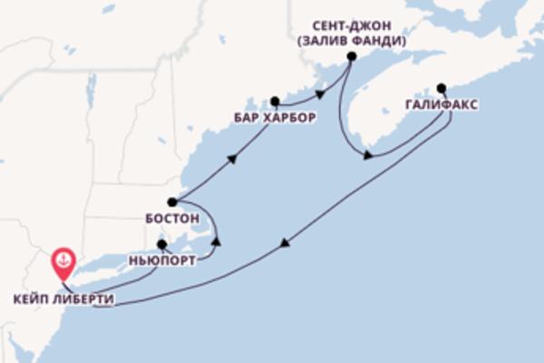 Неповторимое путешествие на 8 дней с Royal Caribbean