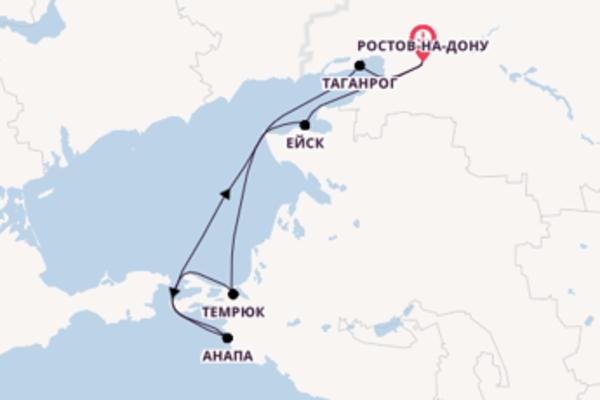 Круиз по Азовскому морю