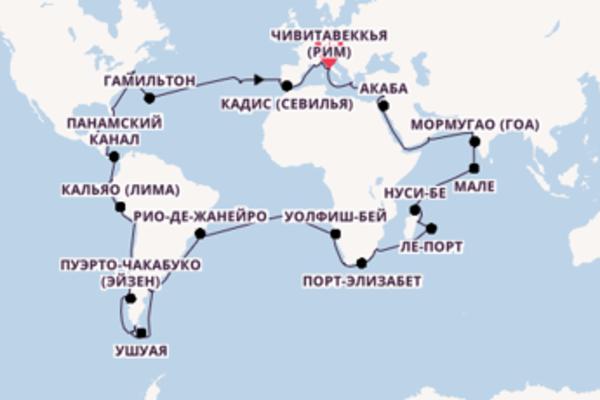Бесподобное путешествие на 116 дней с Costa