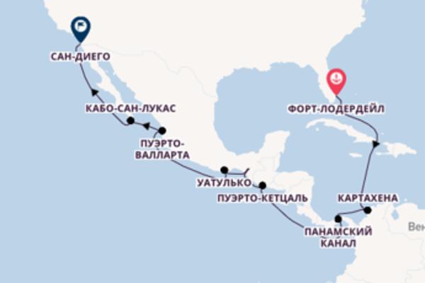 Чарующий круиз на 16 дней с Holland America Line