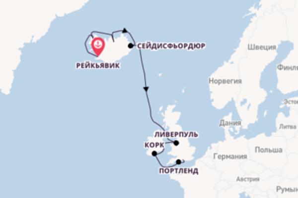 Рейкьявик - Саутгемптон (Лондон) с Norwegian Cruise Line