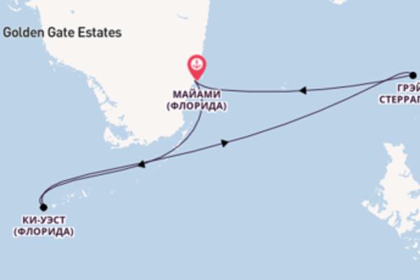 Чудесный вояж на 4 дня с Norwegian Cruise Line