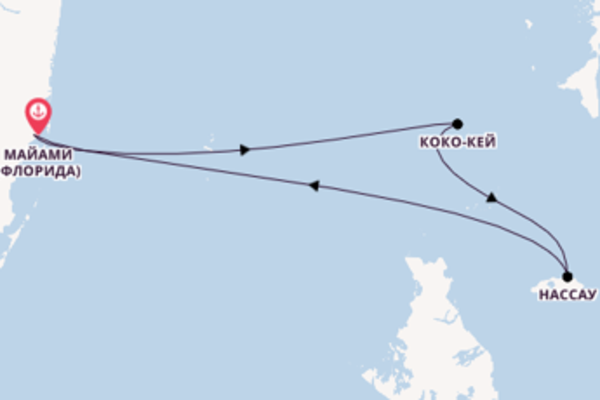 Изысканное путешествие на 4 дня с Royal Caribbean