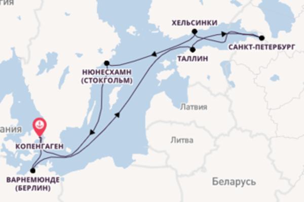 Увлекательный круиз на 10 дней с Norwegian Cruise Line