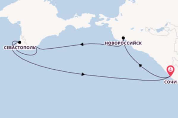 Круиз по Черному морю из Сочи