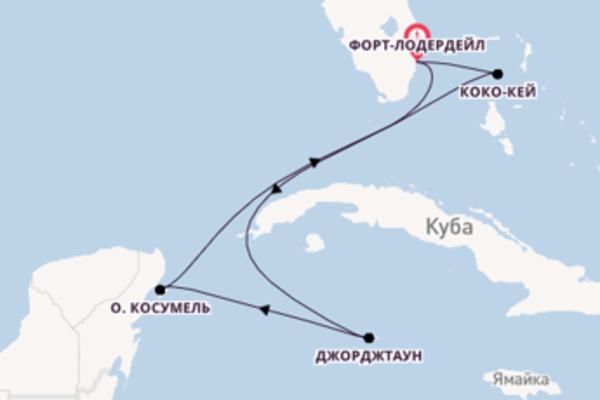 Изысканное путешествие на Odyssey of the Seas